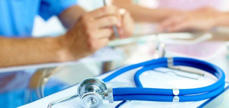 Processo seletivo para médicos é aberto em Guarapari