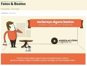 site_fatos_e_boatos