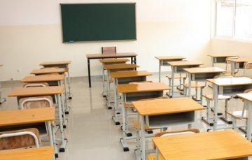 Ministério Público investiga demissão de professores