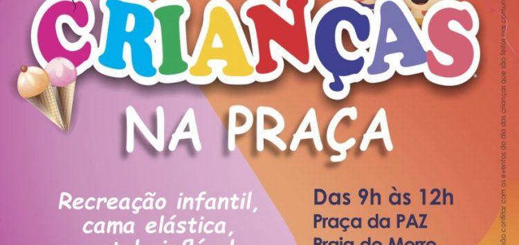 Festança na Praça da Paz promete diversão para crianças neste domingo