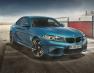 Test-drive gratuito em super-máquinas da BMW neste sábado em Guarapari