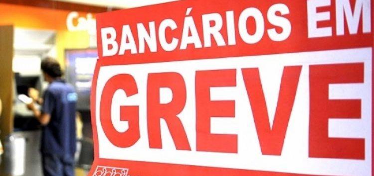 Bancos do Espírito Santo aderem à greve geral que acontece nesta sexta