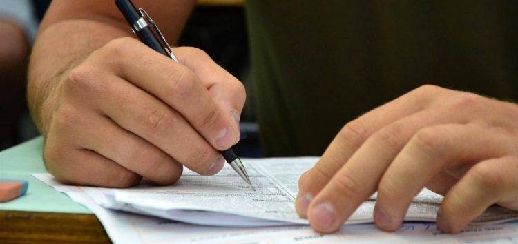 Processos seletivos para contratação de profissionais temporários começa hoje em Anchieta