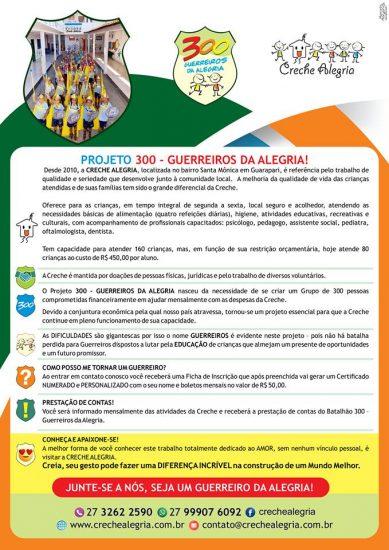 300 Guerreiros da Alegria: Creche de Guarapari faz campanha para ajuda financeira