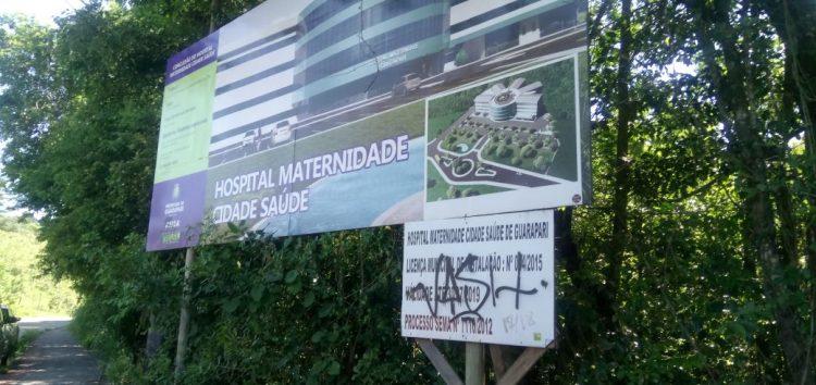 Obras paralisadas do Hospital e Maternidade Cidade Saúde devem retornar em 20 dias