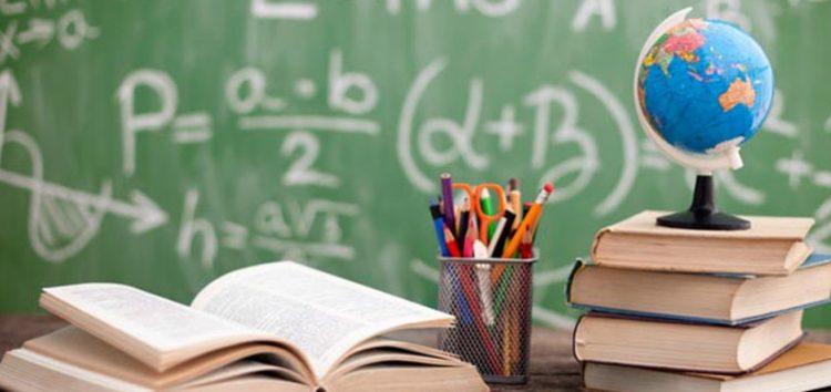 Secretaria de Educação abre processo seletivo para professores em Guarapari