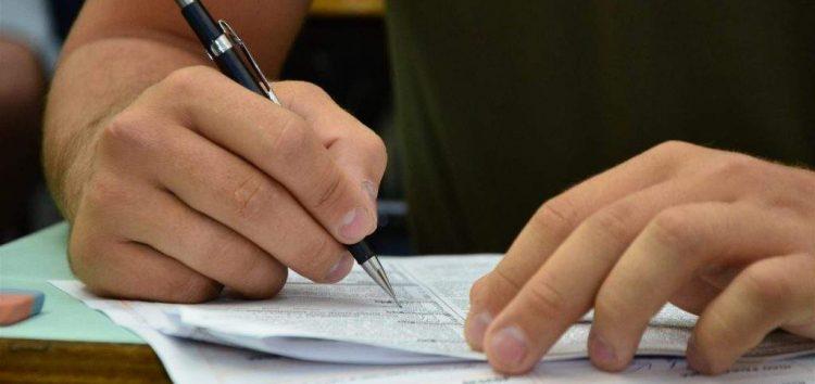 Cariacica abre concurso para Guarda Municipal
