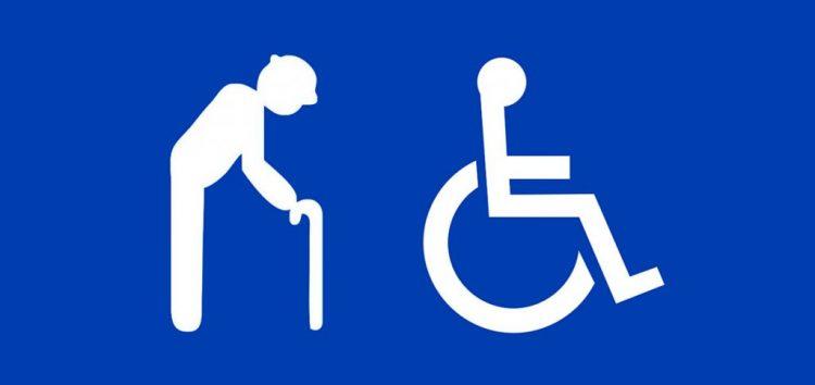 Idosos e deficientes devem se inscrever no Cadastro Único em Guarapari