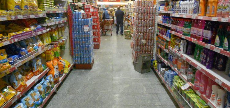 Após decisão da Fecomércio, Guarapari aguarda o parecer sobre abertura de supermercados aos domingos