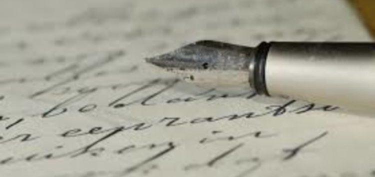 Artigo: uma carta para Alice