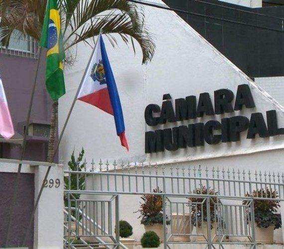 Vereadores aprovam aumento de 4,67% para os servidores da Câmara de Guarapari