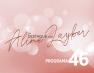 Em Destaque com Aline Layber – Programa 46