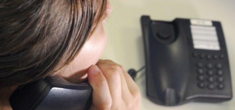 A abusividade nas ofertas excessivas de produtos e serviços via Telemarketing
