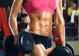 """Inscrições abertas para congresso """"fitness"""" que acontece este mês em Guarapari"""