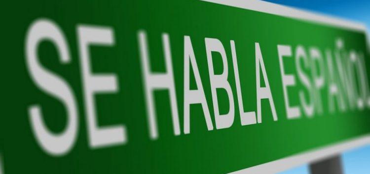 Alunos do município podem se inscrever para curso gratuito de espanhol em Guarapari