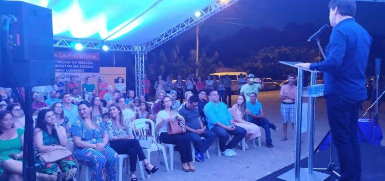 Escola do Lameirão contará com quadra coberta em Guarapari