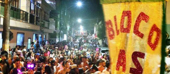 Programação de Carnaval garante folia em Anchieta